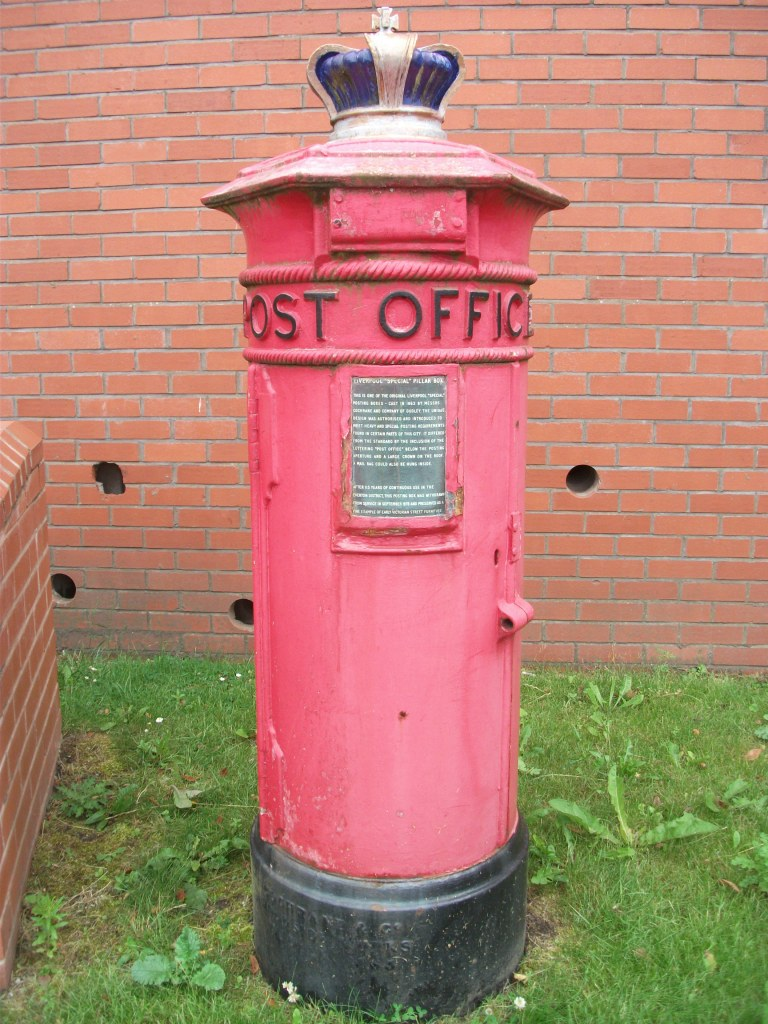 Liverpool 'Special' post box - sorting office Everton July 2013 (2)